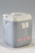 キドヤ醤油 (業務用) ポリタンク