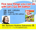 【B-3】Five new things you can do with Let's Go 5th Edition