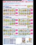 LB202026ORTseries_web.png