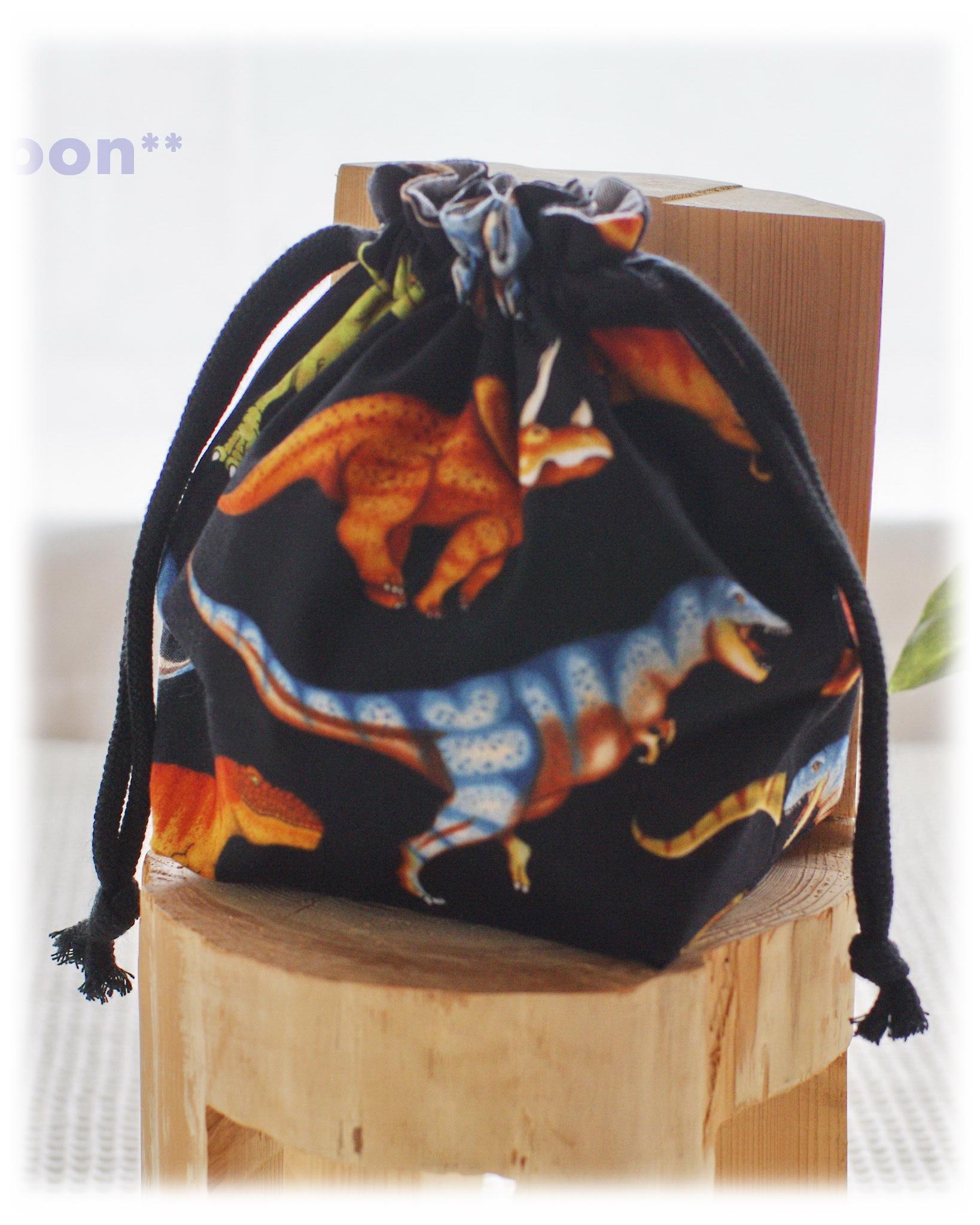 【リアルな恐竜】コップ入れ 歯ブラシ袋 巾着袋