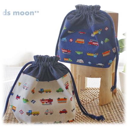 幼稚園保育園オーダーメイド入園グッズ【はたらく車・キュート】お弁当袋 ランチバッグ 給食袋