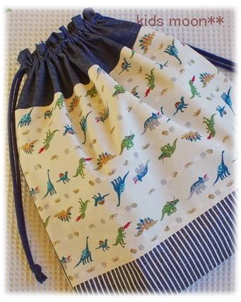 幼稚園保育園オーダーメイド入園グッズ【恐竜の大行進】おきがえ袋 体操着入れ 巾着袋