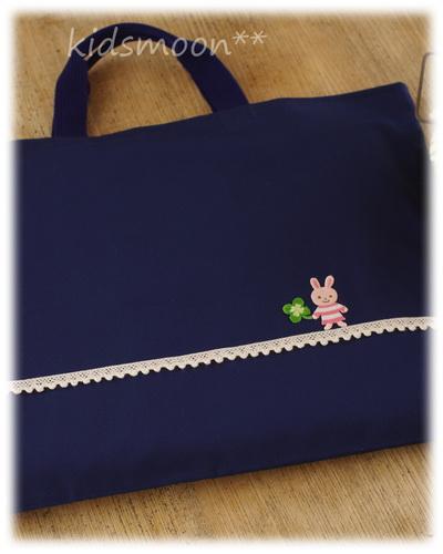 アウトレット【クローバーウサギ】絵本入れ 手さげ袋 レッスンバッグ・サイズオーダー不可