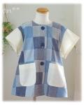 アウトレット・パッチワークデニム【半袖・前ボタン開き】縫製済・オーダーメイド不可・サンプル品・100サイズ
