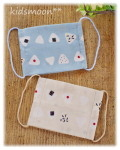 幼稚園保育園オーダーメイド入園グッズ【おにぎり】キッズ用小さめ 日本製ダブルガーゼマスク 2色セット