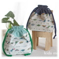 幼稚園保育園オーダーメイド入園グッズ【恐竜の大行進】お弁当袋 ランチバッグ 給食袋