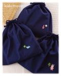 幼稚園保育園オーダーメイド入園グッズ【女の子用シンプルネイビー】おきがえ袋 体操着入れ 巾着袋