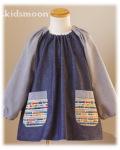 【タイニートレイン】長袖スモック 襟ゴム ラグラン袖 かぶりスモック 日本製 オーダーメイド