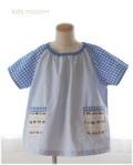 【国産良質のしあわせスモック】半袖スモック 襟ゴム ラグラン袖 かぶりスモック 日本製 オーダーメイド(ブルー)