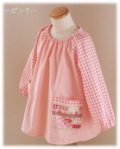 【国産良質のしあわせスモック】長袖スモック 襟ゴム ラグラン袖 かぶりスモック 日本製 オーダーメイド(ピンク)