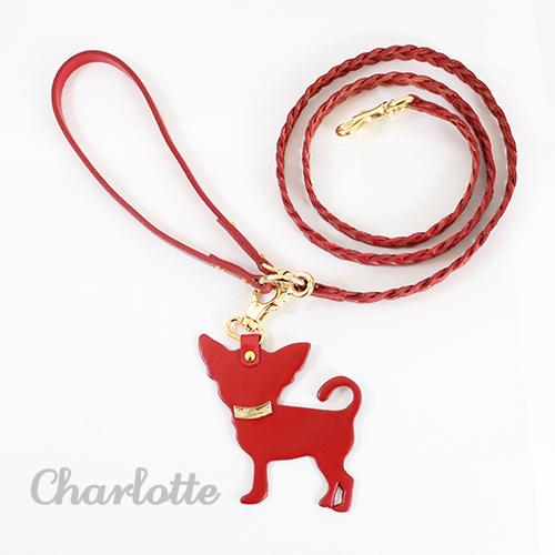 犬 リード Charlotte 1st レッド