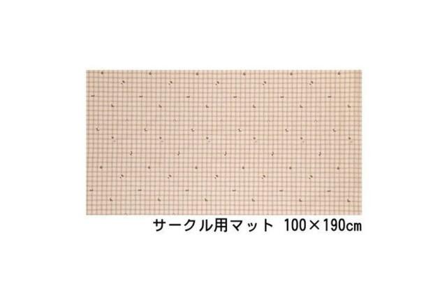 サークルマット 100×190 03柄(Lpサイズ適合)