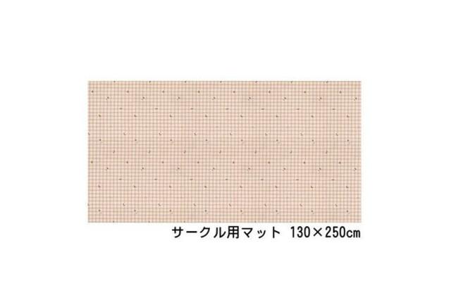 サークルマット 130×250 03柄