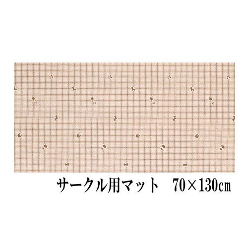 サークルマット 70×130 03柄(Sサイズ適合)