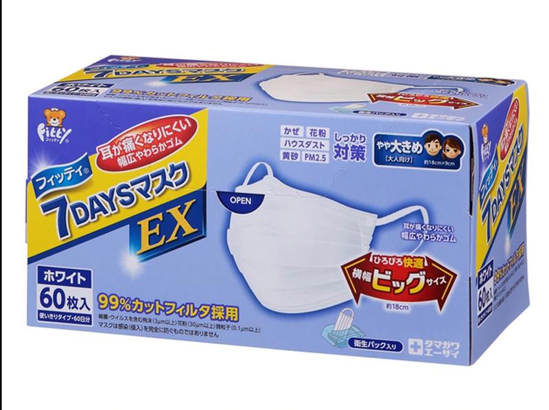 フィッティ 7DAYSマスクEX やや大きめ (60枚入り)