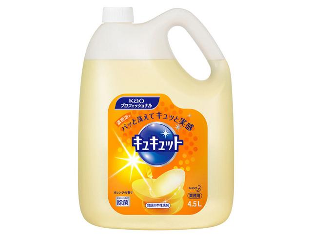 花王業務用 キュキュット オレンジの香り 食器用洗剤  4.5L