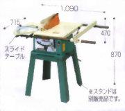 マキタ 丸ノコ盤(スタンド別売 ) 2711