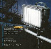 ハタヤ 100W 屋外用 軽便LED投光器 GLV-105K