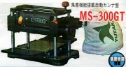 ユタカ 集塵機能搭載自動カンナ盤 MS-300GT