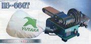 ユタカ 集塵機能搭載型 ベルトディスクサンダ- MS-66GT