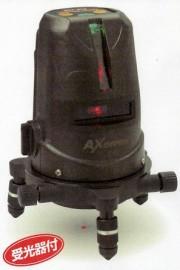 アックスブレーン 高輝度レーザー墨出し器 PLV-250(専用受光器付)