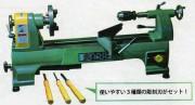 ユタカ 木工旋盤 YSL-380GT