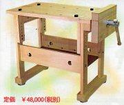 ユタカ 小型作業テーブル WB-3016