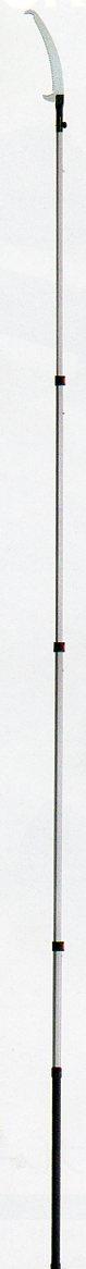 シルキー はやうち4段セット 高枝ノコギリ 179-39