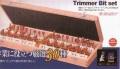 RELIEF 超硬刃トリマービットセット 軸径6mm 30PCS(木箱入) 30662