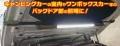 アックスブレーン 充電式LEDワークライト AW200M-LED