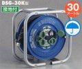ハタヤ 段積みリール 屋外用防雨型 標準型(接地付) 30m DSG-30K型