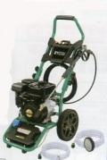リョービ エンジン高圧洗浄機 EJP-131GQ