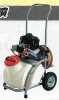 工進 エンジン動噴(タンク、キャリー付) ES-50T