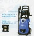 日立 高圧洗浄機 FAW 110SB