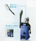 日立 高圧洗浄機 FAW 95