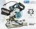 マキタ 充電式スライドマルノコ LS600DRG(バッテリ、充電器付、ノコ刃別売)