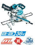 マキタ 充電式スライドマルノコ LS714DZ(バッテリ、充電器別売)
