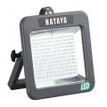 ハタヤ 充電式LEDケイ・ライト 屋外用 LWK-10