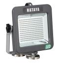 ハタヤ 充電式LEDケイ・ライト 屋外用 LWK-10M