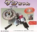 ツムラ 刈払機専用チップソー研磨機 M801-GR型