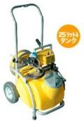 工進 電動噴霧機 ガーデンスプレーヤー MS-252RT25