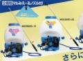 丸山製作所 背負動力噴霧機 MS3900D-15