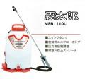 丸山製作所 バッテリー動噴 MSB1110Li (充電器、バッテリ付)