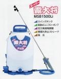 丸山製作所 バッテリー動噴 MSB1500Li (充電器、バッテリ付)