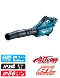 マキタ 充電式ブロワ MUB001GRDX(バッテリBL4025×2本、充電器DC40RA付)