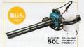 マキタ 充電式ブロワ バキュームキット付 集じん/ブロワ用 MUB363DG2V(充電器、バッテリ2個付)