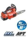 マキタ 充電式チェーンソー MUC204CDGR (バッテリ×2本、充電器付)