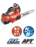 マキタ 充電式チェーンソー MUC254DGNR (バッテリ×2本、充電器付)