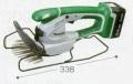 マキタ 充電式芝生バリカン MUM165DS(バッテリ、充電器付)