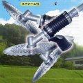 ニシガキ 曲丸(刈払機取付用) ギヤケース付 N-797